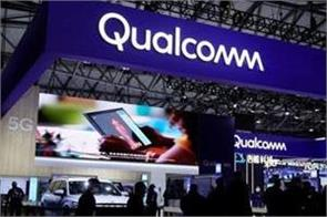 airtel qualcomm join hands to promote 5g in india