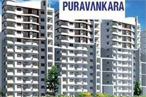 puravankara plot enters development block will invest rs 825 crore