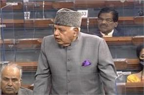 abdullah said for the first time in lok sabha after the removal of article 370