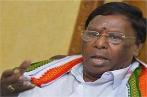 narayanasamy met lt governor tamilasai floor test to be held on february 22