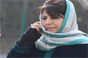 i am not allowed to come out said mehbooba