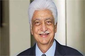 over 90 people in it industry working from home premji
