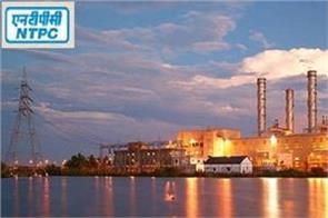 vacancy for 230 posts of engineer and chemist in ntpc