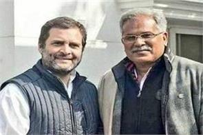 in order to gain power in assam congress adopted  chhattisgarh