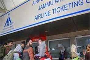 air force withdraws its order to close jammu airport