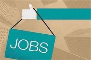 rajasthan selection board removes 882 vacancies