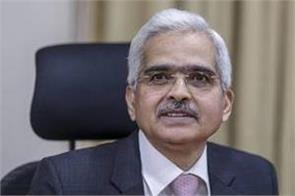 eye on rbi after budget 3 day meeting of mpc begins