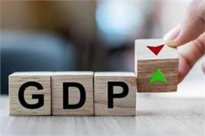 government released gdp growth figures growth rate at 0 4