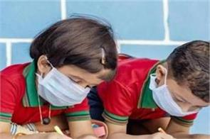 nursery admission process in delhi will start from tomorrow