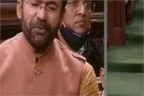 national news punjab kesari pakistan jammu and kashmir rajya sabha