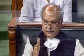the agriculture minister said in the lok sabha