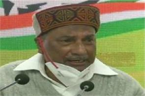 government removed the army from ladakh and bowed to china ak antony