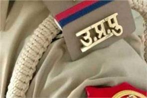 recruitment 2021 upprpb releases 9534 posts of sub inspector
