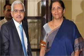 sitharaman made the rbi board aware of the government s priorities