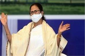 mamta government gives relief before assembly elections