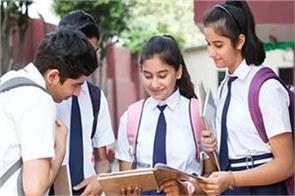 uttarakhand board examinations will start from may 4