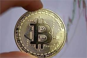 like bitcoin india will have its own digital currency