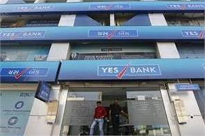 yes bank changes fd interest rates check latest rates quickly