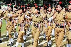 vacancy to 9720 posts of constable and sub inspector