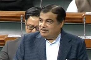 gadkari slams railway ministry says 82 overbridge work carelessly