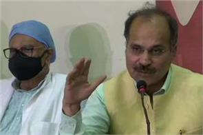 isf other secular parties to be part of left congress alliance adheer