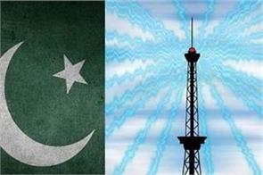 pakistani radio signals from these areas of jammu