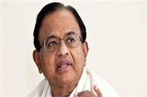 chidambaram said saying pm kerala can go to assam but not meet farmers