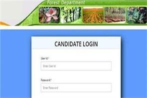 admit card released on forest delhigovt nic in download this way
