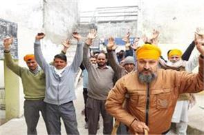 shopkeepers protest against municipality in ramgarh