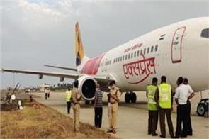 air india aircraft collides with electric pole at vijayawada airport
