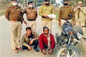 2 arrested with hemp