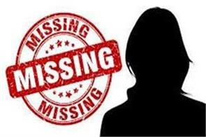 girl missing in samba