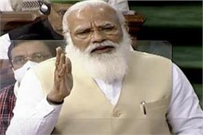 pm modi spoke openly on agricultural laws said we need to move forward