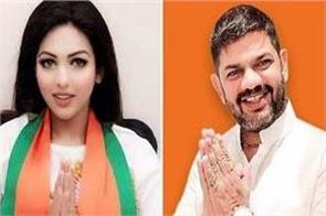 high court dismisses bjp leader rakesh singh s petition