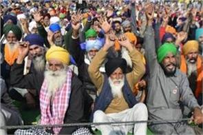 rail stop campaign of farmers on 18 february