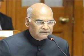 president s rule in puducherry president ram nath kovind issued order