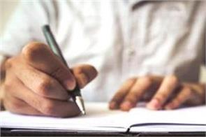 extended last date of application for reet exam