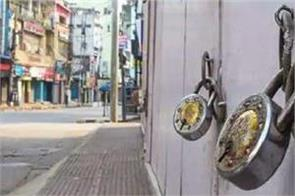 weekend lockdown in amaravati maharashtra know what will be banned