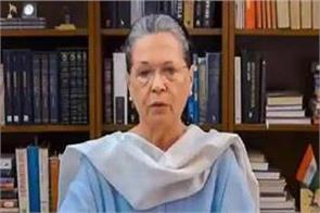 congress president sonia gandhi expressed grief over glacier breaking