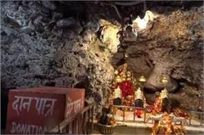 vaishno devi old cave open