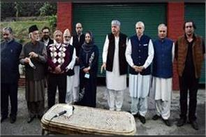 gupkar alliance wins election as ddc president in anantnag jammu kashmir