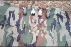 4 grenades and ammunition recovered in poonch