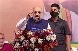 shah saying  congress is ending in the country due to dynasty