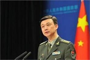 china and india troops retreat to eastern ladakh chinese ministry of defense