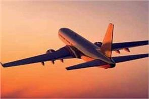 domestic air fare increased by 30 percent
