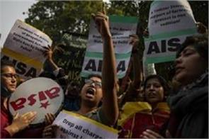 toolkit case aisa opposes disha s arrest raised demand for release