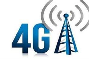 after 16 months 4g network in jammu and kashmir will start from midnight today