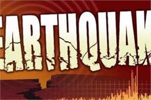 magnitude 6 6 earthquake hits east of south sandwich islands