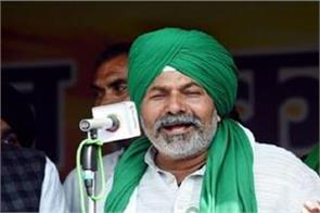 rakesh tikait s said change in power farmers want solutions to issues