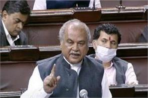 blood cultivation  statement removed from rajya sabha proceedings